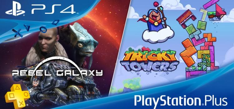 [Actu] Les jeux PS Plus du mois d'août 2016